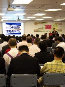 Edgar Perez Presenting at Hong Kong Securities Institute